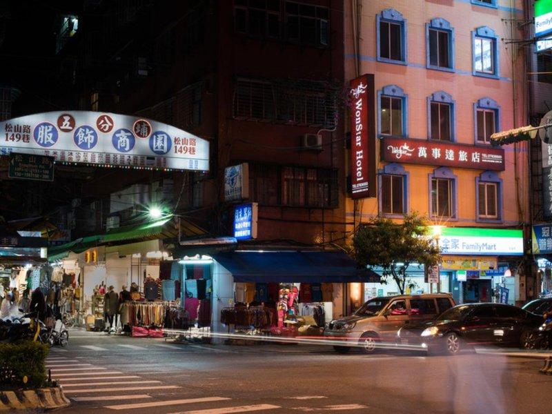 Wonstar Hotel Songshan in Taipeh, Taiwan F