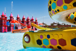 Hotel Aqua Fun ClubKinder