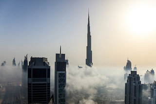 Hotel Holiday Inn Express Dubai Safa Park Sehenswürdigkeiten