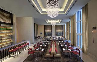 Hotel Eastern Mangroves Hotel & Spa by Anantara Restaurant