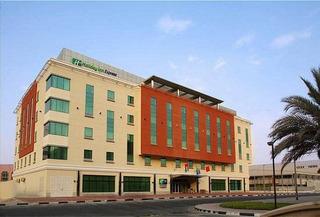 Hotel Holiday Inn Express Dubai Safa Park Außenaufnahme