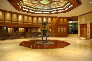 Hotel The Landmark Lounge/Empfang