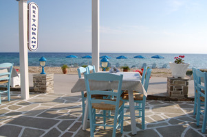 Hotel Xenios Zeus Restaurant