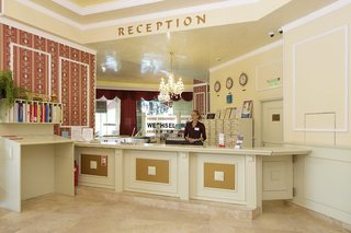 Hotel Mena Palace Lounge/Empfang