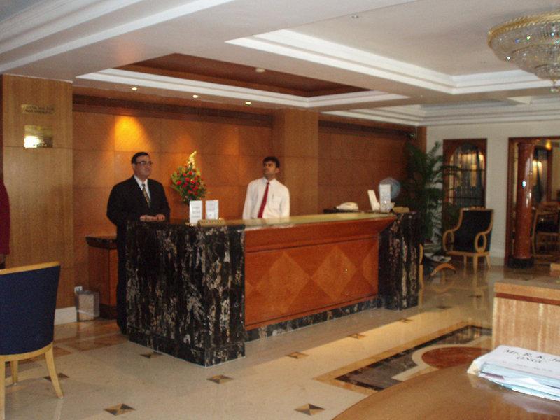 Parle International Lounge/Empfang