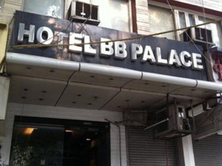 Hotel BB Palace Außenaufnahme