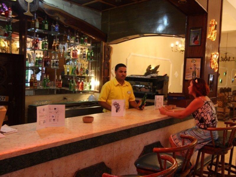 El Samaka Comfort Bar