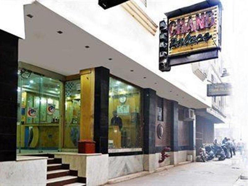 OYO 510 Hotel Chand Palace Außenaufnahme