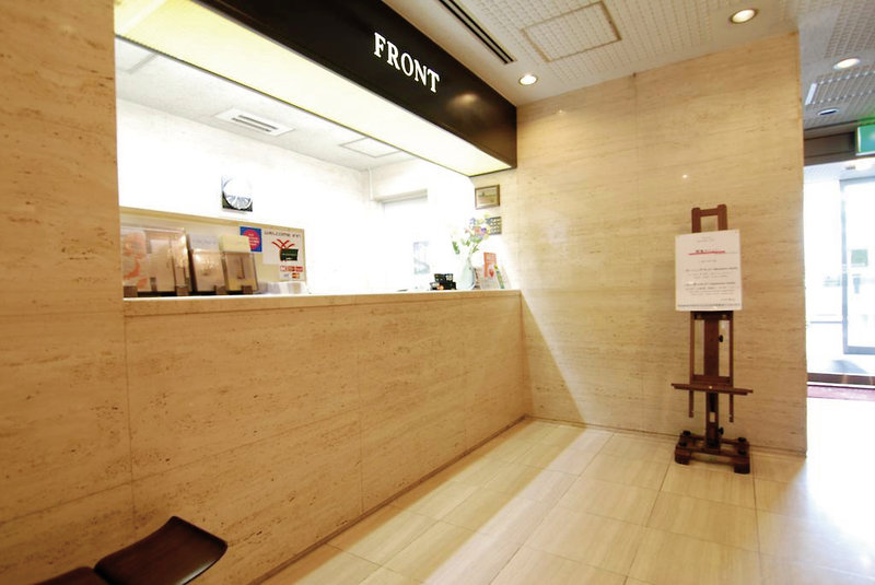 Hotel New Star Ikebukuro Lounge/Empfang