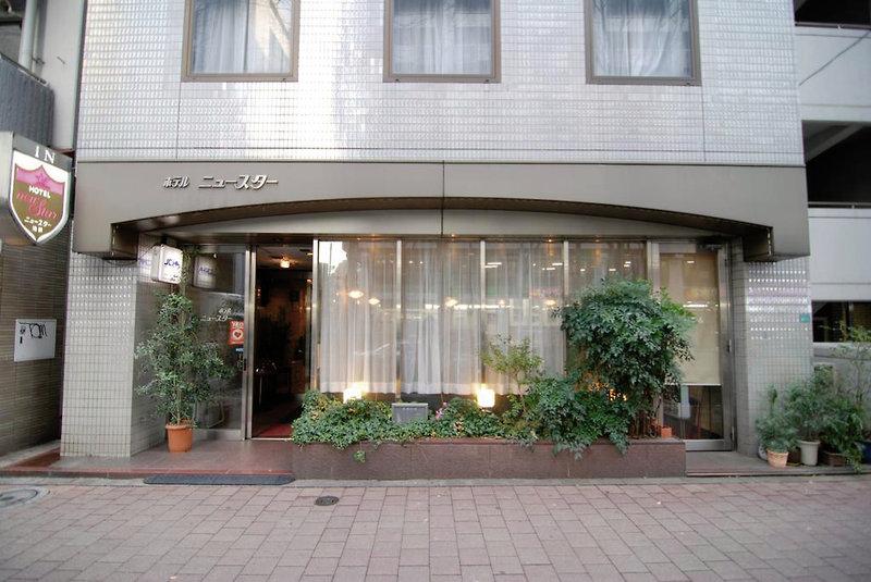 Hotel New Star Ikebukuro Außenaufnahme