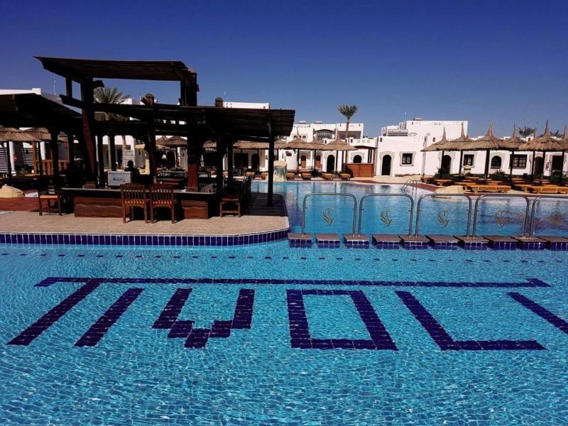Tivoli Sharm  Bar