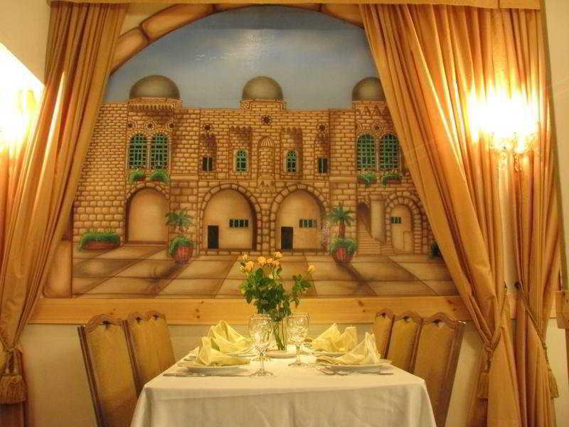Jerusalem Gold Restaurant