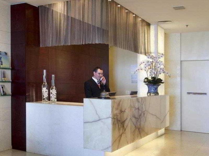 Sol Ipanema Lounge/Empfang