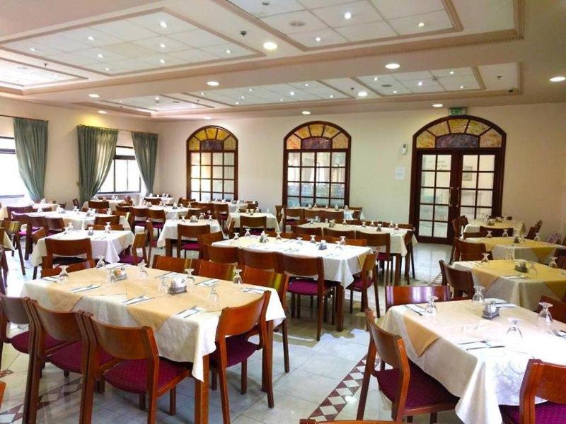 Holyland Restaurant
