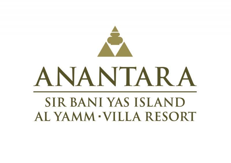 Anantara Sir Bani Yas Island Al Yamm Villa Resort Modellaufnahme