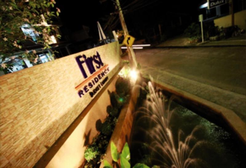First Residence Sport und Freizeit